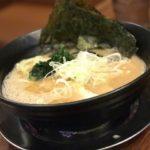 バンコクでも食べれる横浜家系らーめん内田家のレベルが高くて感動するよ!海外旅行FP