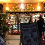 バンコクで美味しいパンならベーカリーのカスタードナカムラ!実食してお勧め商品のレポート