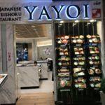 """バンコクに普通にあるタイの日本食レストラン""""やよい軒""""全メニュー紹介:海外旅行FP"""