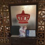 バンコクのタイスキ発祥のコカレストランの行き方とメニュー紹介:海外旅行FP