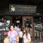 バンコクで人気のタイ料理レストラン:バーンクンメーのメニュー紹介と実食レポート